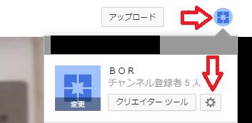 youtube連携