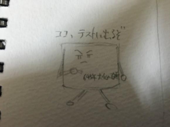 IMG_2047