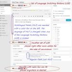 wordpressのサイトを多国語対応に翻訳できるようにしよう!【qTranslatex】