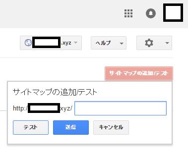 サイトマップ追加テスト