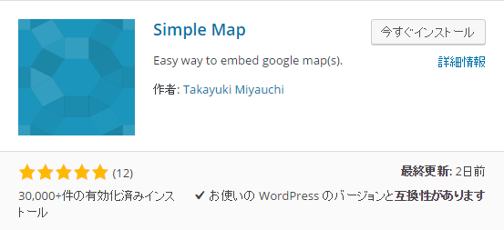 Simplemap
