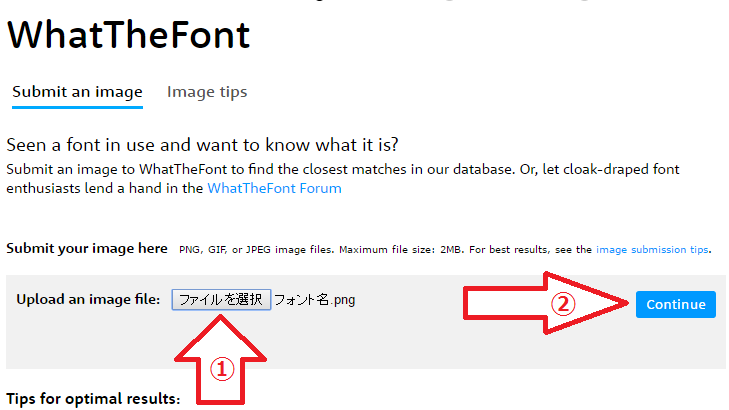WhatTheFont1