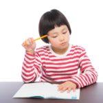 FP3級の独学勉強時間は?おすすめの参考書・テキスト・問題集(2016年版)