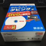 GV-USB2のインストール方法とアマレコTVでの設定方法