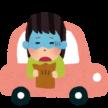 【就活生】新幹線・バス酔いする人必見!おすすめ乗り物酔い対策方法【三半規管・最弱男が語る】