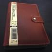 ダイソーでバイブルサイズのシステム手帳が売ってるから買ってみました。
