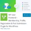 Wordpressで管理画面以外から高機能に記事を投稿できるようにするプラグイン【WP User Frontend/カスタムフィールド】