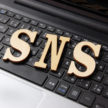SNSの公式ロゴ・ソーシャルアイコンをダウンロード・利用方法【ツイッター/インスタ/フェイスブック】