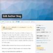 Edit Author Slugで著者ページのURLを書き換えよう【Wordpressプラグイン】